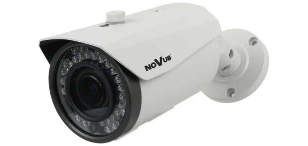 Уличная AHD камера NVAHD-1DN5102H/IR-1