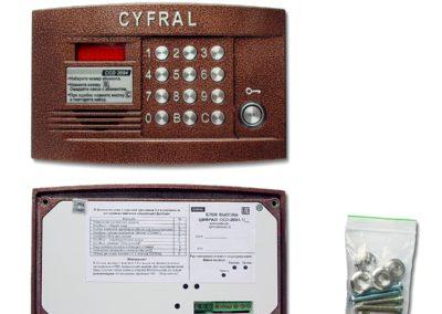 Цифрал CCD-2094.1