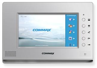 COMMAX CDV-70A (серебро) Цветной видеодомофон без трубки
