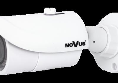 Уличная IP камера NVIP-2DN3031H/IR-1P